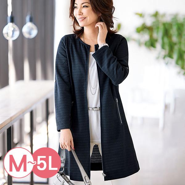 日本代購-portcros條紋拉鏈外套開襟長版衫(共四色/M-LL) 日本代購,portcros,條紋