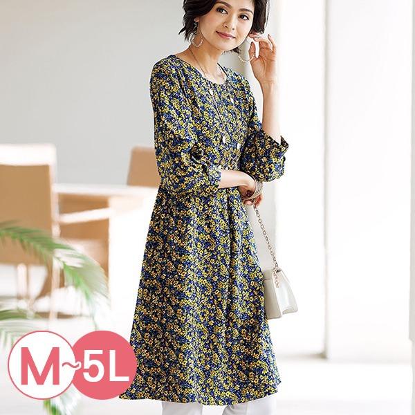 日本代購-portcros涼爽折縫印花長版上衣M-LL(共七色) 日本代購,portcros,長版