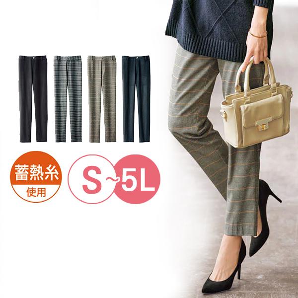 日本代購-蓄熱保暖彈性錐形褲(共四色/3L-5L) 日本代購,蓄熱,錐形褲