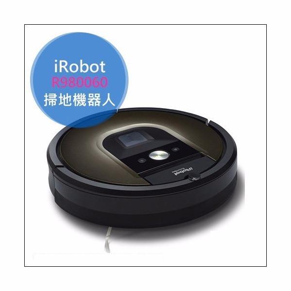 日本代購-日本iRobot R980060掃地機器人 日本代購,日本帶回,東區時尚,iRobot ,R980060,掃地機器人
