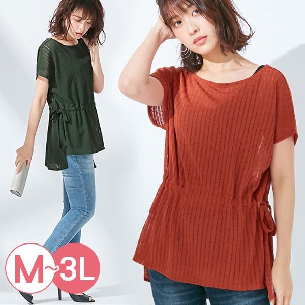 日本代購-portcros前短後長抽繩條紋針織上衣(共三色/M-LL) 日本代購,portcros,針織