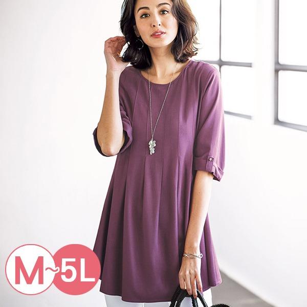 日本代購-portcros百褶設計造型中長版上衣M-LL(共四色) 日本代購,portcros,百褶