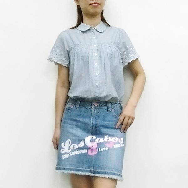 日本ANNA LUNA 現貨-淺藍條紋花邊下擺質感襯衫 日本,ANNA LUNA,上衣