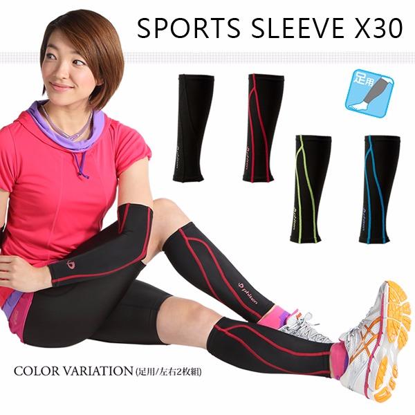 日本代購-Phiten 銀谷 Super Sleeve X30 液化鈦壓力運動小腿套(左右二件裝) 日本空運,東區時尚,小腿套