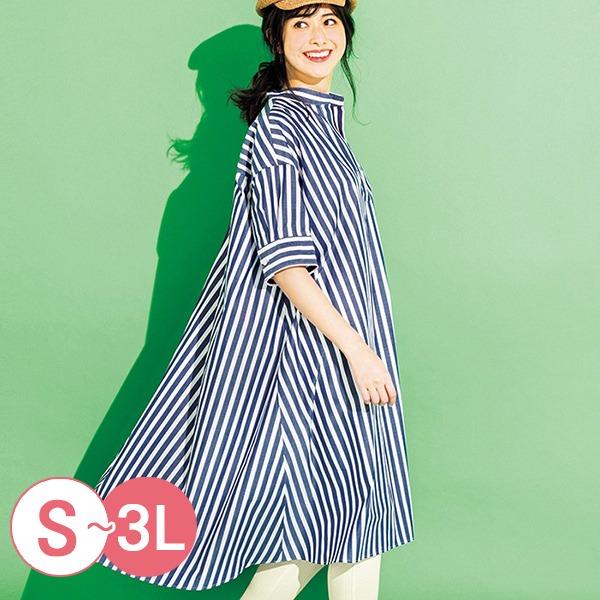 日本代購-portcros率性落肩袖長版襯衫洋裝S-LL(共三色) 日本代購,portcros,洋裝