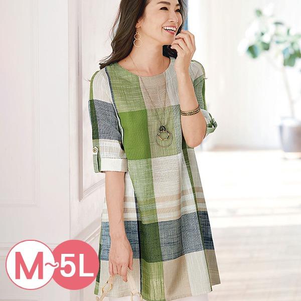 日本代購-portcros配色格紋棉質長版上衣M-LL(共三色) 日本代購,portcros,格紋