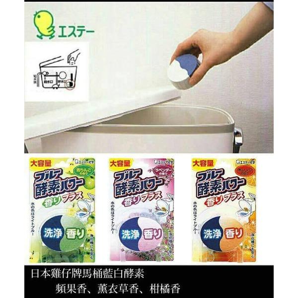 日本代購-日本雞仔牌馬桶用藍白酵素120g 日本必買,日本代購,日本帶回,東區時尚,日本雞仔牌,馬桶用,藍白酵素,