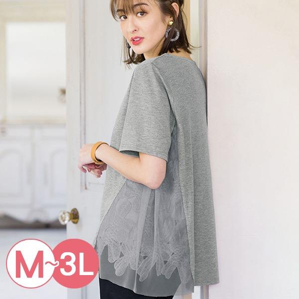 日本代購-portcros側邊蕾絲薄紗拼接上衣M-LL(共四色) 日本代購,portcros,拼接