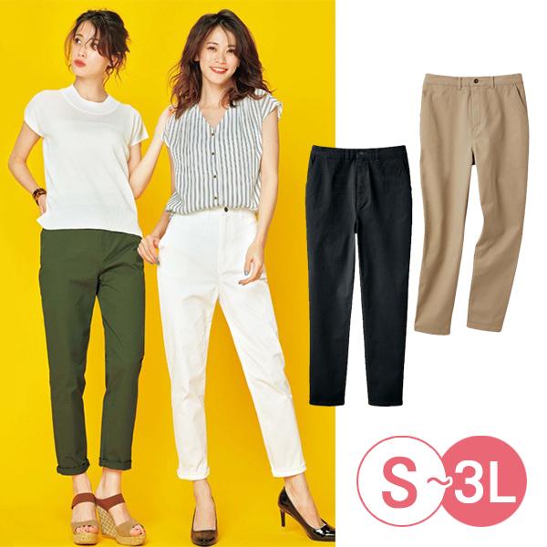 日本代購-棉混紡彈性修身錐形褲(共四色/3L) 日本代購,錐形褲