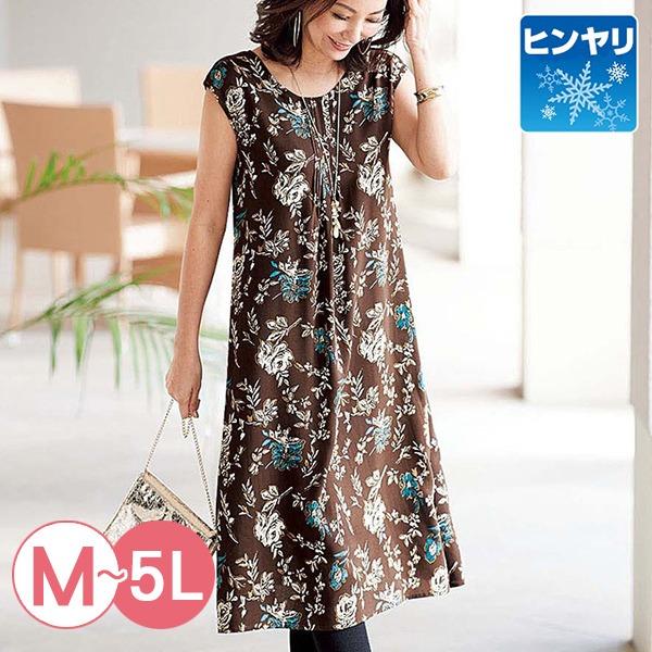 日本代購-portcros涼爽折縫印花長版上衣洋裝(共七色/M-LL) 日本代購,portcros,長版