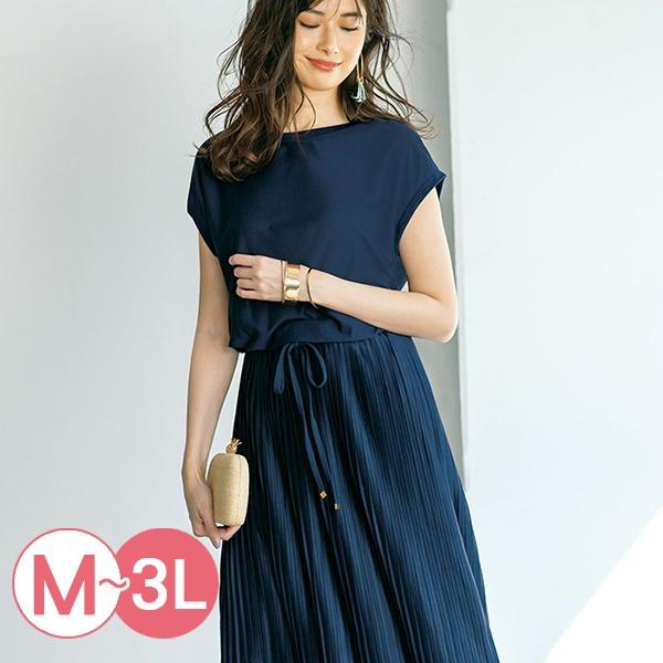 日本代購-portcros優雅連身百褶裙洋裝M-LL(共三色) 日本代購,portcros,百褶