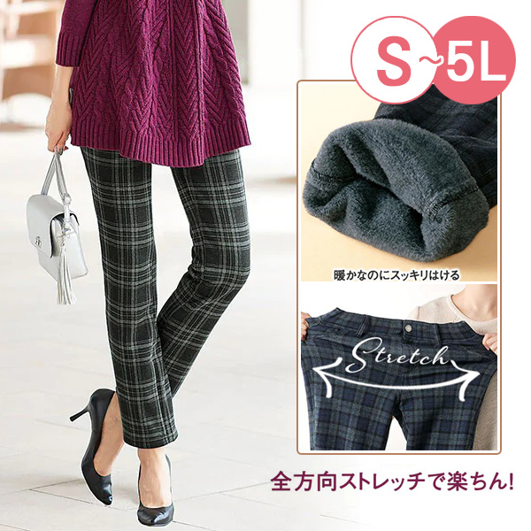 日本代購-柔軟內鋪毛彈性長褲(共六色/3L-5L) 日本代購,鋪毛,彈性