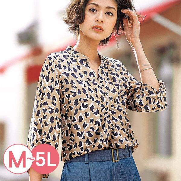 日本代購-portcros清爽滿版印花八分袖襯衫M-LL(共四色) 日本代購,portcros,襯衫