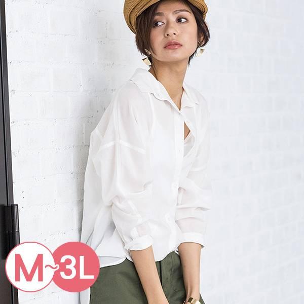 日本代購-portcros單口袋落肩袖素色襯衫M-LL(共四色) 日本代購,portcros,落肩袖