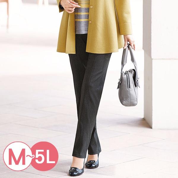現貨-portcros超彈力簡雅鬆緊腰長褲(黑色/L) 日本代購,portcros,長褲