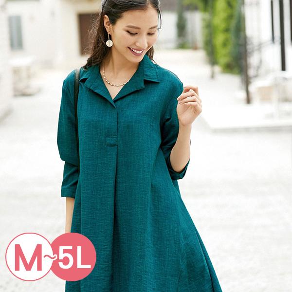 日本代購-portcros打褶設計襯衫領長版上衣(共四色/M-LL) 日本代購,portcros,襯衫