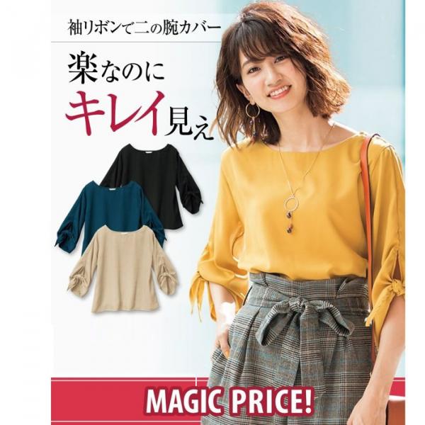 日本代購-特價綁結設計柔軟喬其紗上衣S-3L(售價已折) 日本空運,東區時尚,上衣