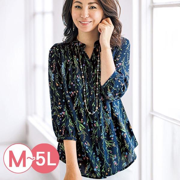 日本代購-portcros七分袖皺褶設計印花襯衫M-LL(共四色) 日本代購,portcros,襯衫