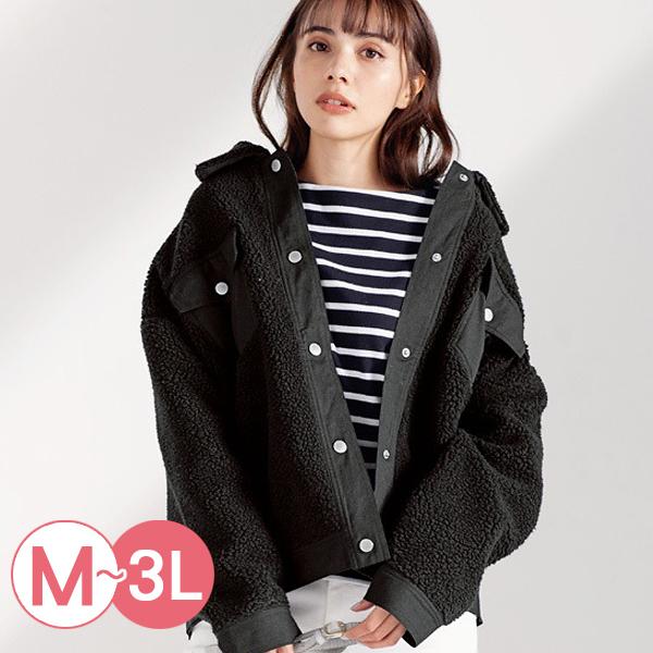 日本代購-異材質拼接羊羔絨夾克(共二色/3L) 日本代購,拼接,羊羔絨