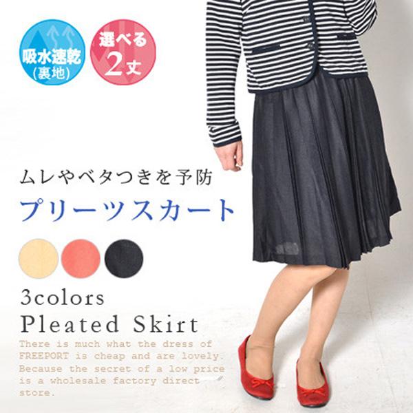日本CIELO 現貨-後腰鬆緊素雅百褶裙(藏青色/3L) 日本代購