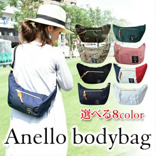 日本代購-特價ANELLO肩掛包(售價已折) agnes b.,東區時尚