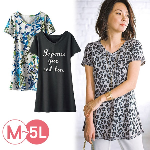 日本代購-portcros休閒A字形混棉印花T恤3L-5L(共六色) 日本代購,portcros,T恤