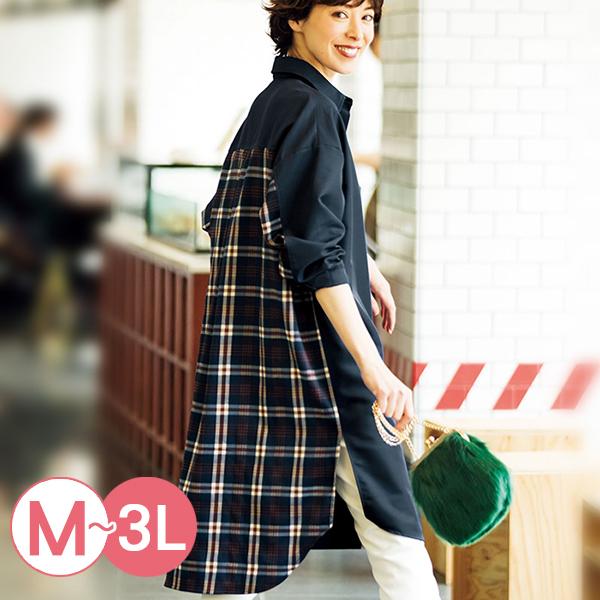 日本代購-portcros帥氣格紋拼接長版襯衫(共二色/M-LL) 日本代購,portcros,格紋