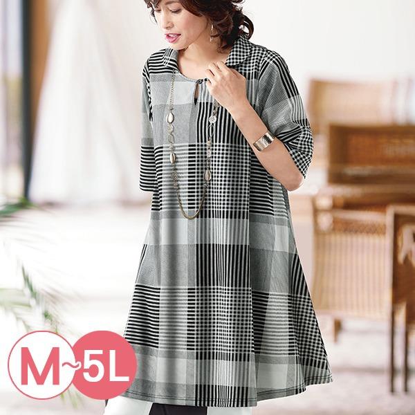 日本代購-portcros氣質圓領格紋長版上衣M-LL 日本代購,portcros,格紋