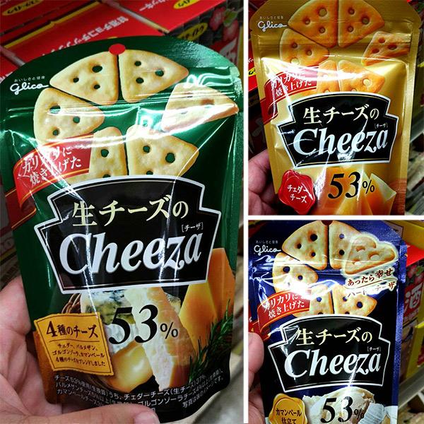 日本代購-超濃厚三種起司口味餅乾 東區時尚,日本代購,起司