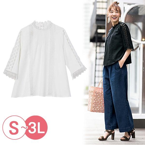 日本代購-portcros甜美蕾絲立領壓褶上衣3L(共二色) 日本代購,portcros,蕾絲