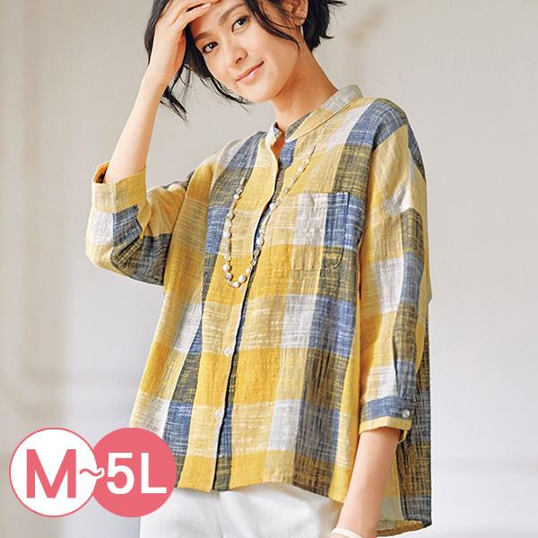日本代購-portcros清新純棉格紋七分袖襯衫(共三色/M-LL) 日本代購,portcros,格紋