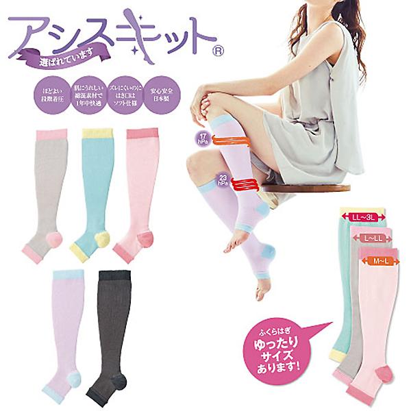 日本代購-日本製睡眠用機能美腿襪露趾高筒壓力襪 日本代購,美腿襪,壓力襪