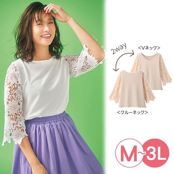 日本代購-portcros前後可穿2way蕾絲袖上衣(共三色/3L) 日本代購,portcros,蕾絲