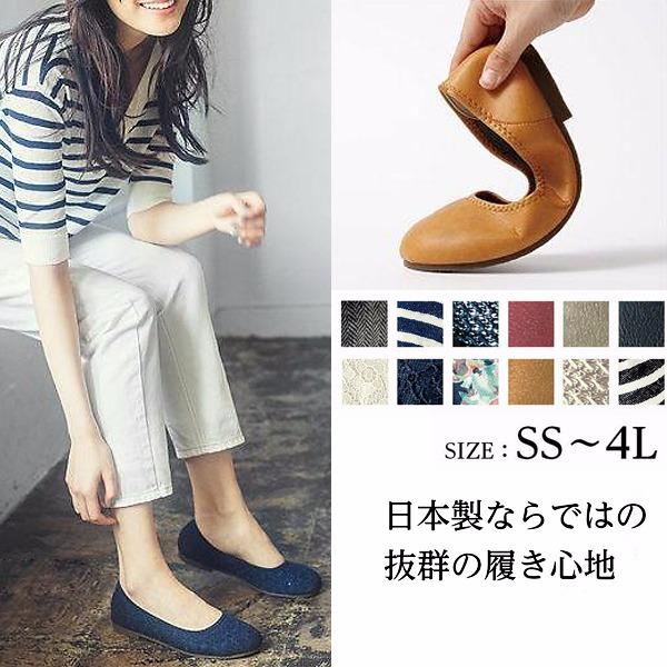 日本代購-LL~3L日本製超熱銷舒適軟墊芭蕾舞鞋(共12色/24.0~25.5) 日本空運,東區時尚,芭蕾舞鞋,平底鞋