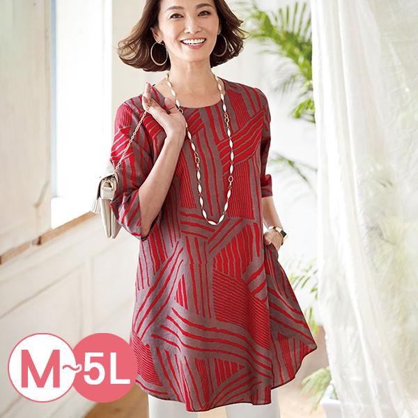 日本代購-雙色幾何圖案棉麻長版上衣(共二色/M-LL) 日本代購,棉麻,長版
