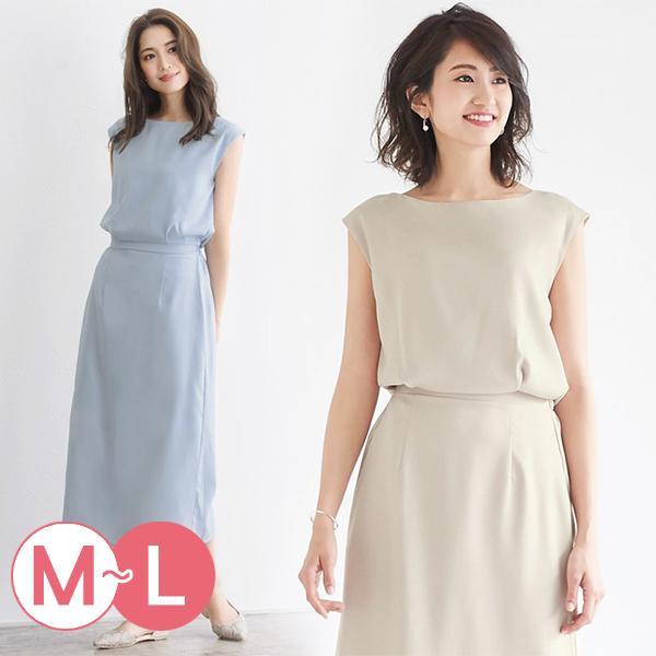 日本代購-高雅收腰設計連身洋裝(共三色/M-L) 日本代購,洋裝