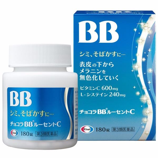 日本代購-日本chocola BB lucent C 美白錠 (180錠) 日本代購,日本帶回,東區時尚,chocola BB