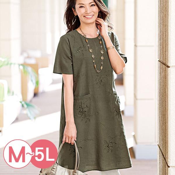 日本代購-portcros雅緻花卉刺繡棉質長版上衣M-LL(共三色) 日本代購,portcros,刺繡