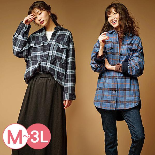 日本代購-內側搖粒絨長版格紋襯衫(共三色/3L) 日本代購,搖粒絨,格紋