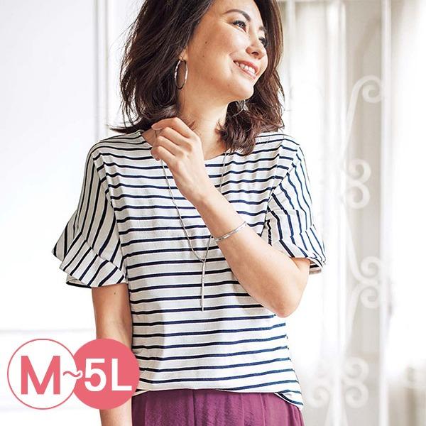 日本代購-portcros造型褶邊袖條紋上衣M-LL(共四色) 日本代購,portcros,條紋