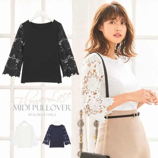 日本代購-特價KOBE LETTUCE優雅的蕾絲袖上衣(售價已折) 日本代購,上衣