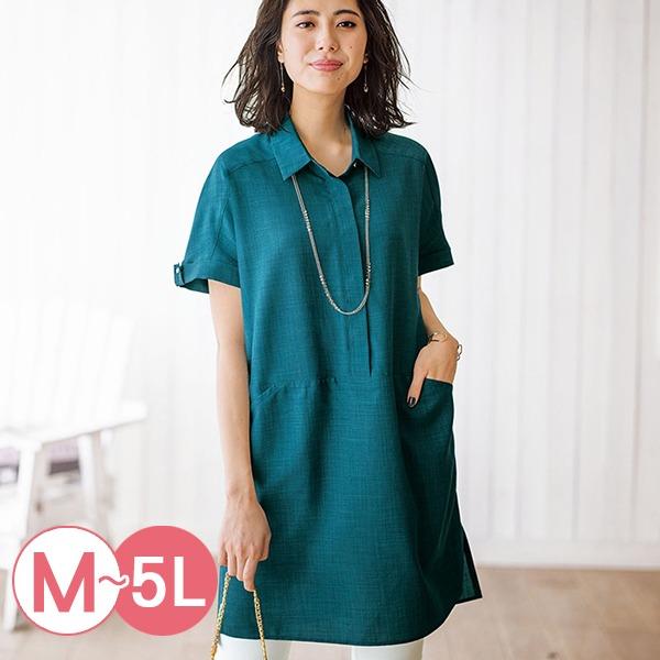 日本代購-portcros反摺袖設計襯衫領長版上衣M-LL(共四色) 日本代購,portcros,長版