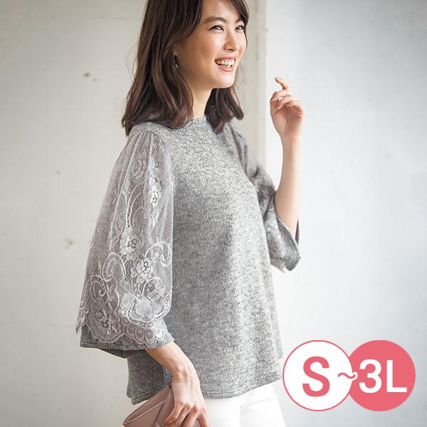 日本代購-cecile優雅蕾絲拼接寬袖針織上衣(共二色/S-LL) 日本代購,CECILE,蕾絲
