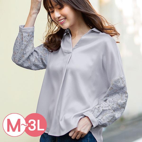 日本代購-portcros優雅蕾絲袖折縫襯衫(共三色M-LL) 日本代購,portcros,蕾絲