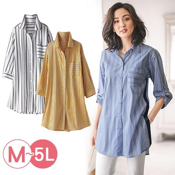 日本代購-portcros設計條紋帥氣長版襯衫3L-5L(共三色) 日本代購,portcros,條紋