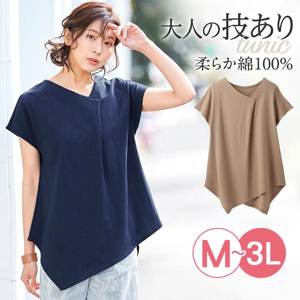 日本代購-不規則造型折縫純棉上衣(共四色/3L) 日本代購,不規則