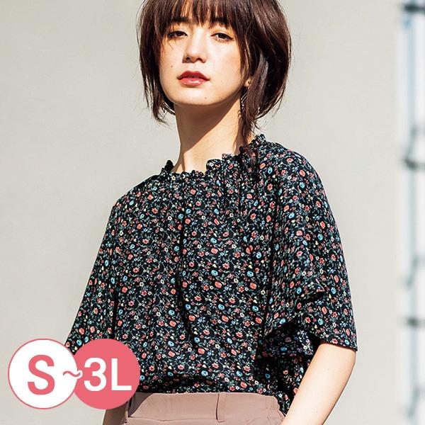 日本代購-portcros甜美小碎花皺褶領寬袖上衣S-LL(共四色) 日本代購,portcros,寬袖