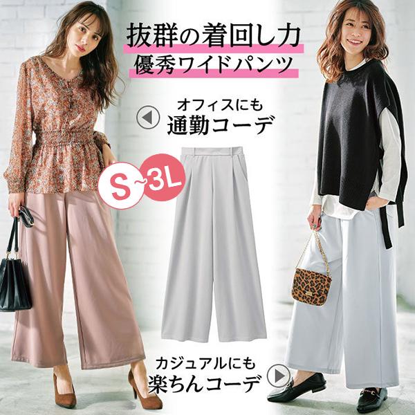 日本代購-彈性折縫寬褲-一般款(共五色/S-3L) 日本代購,彈性,寬褲