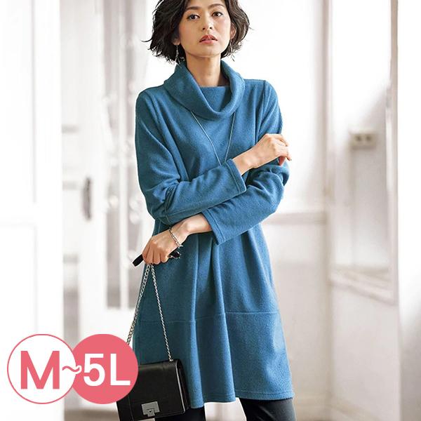 日本代購-鬆高領微磨毛長版上衣(共四色/M-LL) 日本代購,鬆高領,磨毛