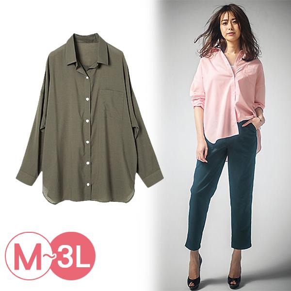 日本代購-portcros單口袋落肩袖素色襯衫3L(共四色) 日本代購,portcros,落肩袖